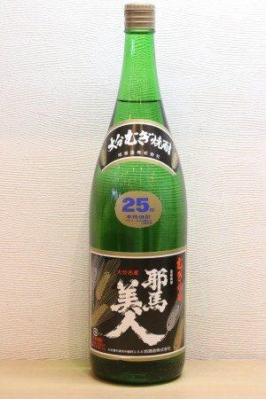 耶馬美人【麦焼酎】25度 1.8L 大分県中津市 旭酒造