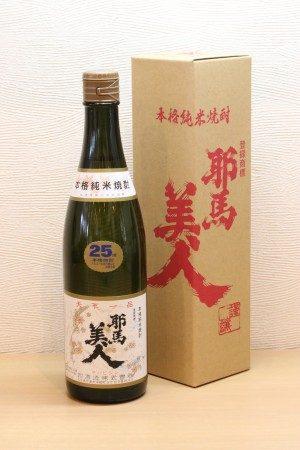耶馬美人【米焼酎】25度 720ML 大分県中津市 旭酒造