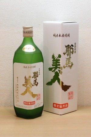 耶馬美人 吟醸【米焼酎】25度 720ML 大分県中津市 旭酒造