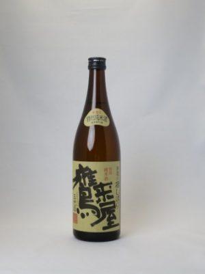 鷹来屋五代目(たかきやごだいめ)【日本酒】『特別純米酒』720ML 浜嶋酒造