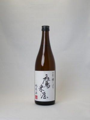 鷹来屋五代目(たかきやごだいめ)【日本酒】『純米酒』720ML 浜嶋酒造