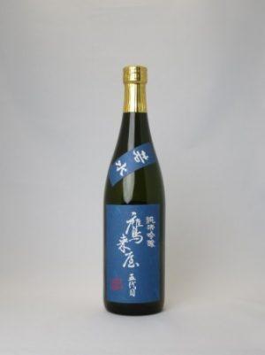 鷹来屋五代目(たかきやごだいめ)【日本酒】『純米吟醸 若水』720ML 浜嶋酒造