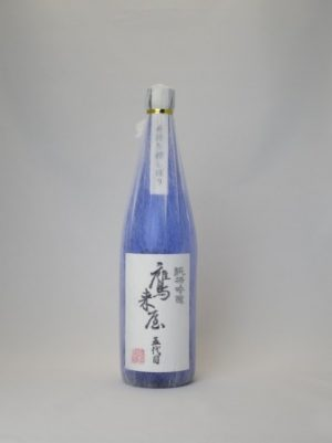 鷹来屋五代目(たかきやごだいめ)【日本酒】『純米吟醸 山田錦』720ML 浜嶋酒造