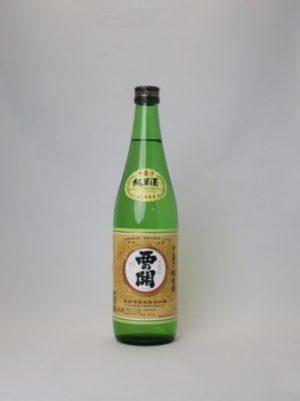 西の関(にしのせき)【日本酒】『手造り純米酒』720ML 萱島酒造