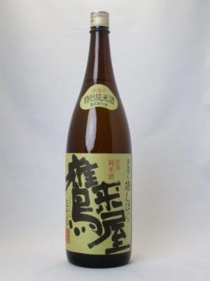 鷹来屋五代目(たかきやごだいめ)【日本酒】『特別純米酒』1.8L 浜嶋酒造