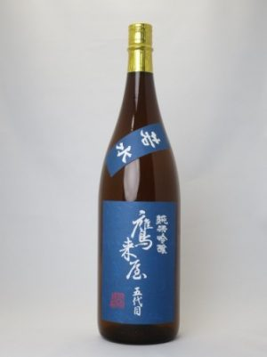 鷹来屋五代目(たかきやごだいめ)【日本酒】『純米吟醸 若水』1800ML 浜嶋酒造