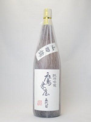 鷹来屋五代目(たかきやごだいめ)【日本酒】『純米吟醸 山田錦』1800ML 浜嶋酒造