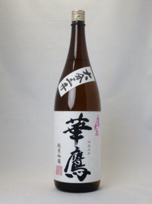 鷹来屋五代目【日本酒】『華鷹(はなたか)純米吟醸 大分三井』1800ML 浜嶋酒造