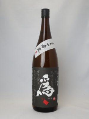 爲ゝ(ためしてん)【麦焼酎】25度 1.8L 大分県宇佐市 常徳屋酒造場