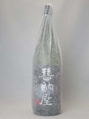 喜納屋(きのや)【麦焼酎】25度 1.8L 大分県国東市 南酒造