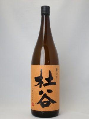 杜谷(もりや)華むぎ【麦焼酎】25度 1.8L 大分県佐伯市 ぶんご銘醸