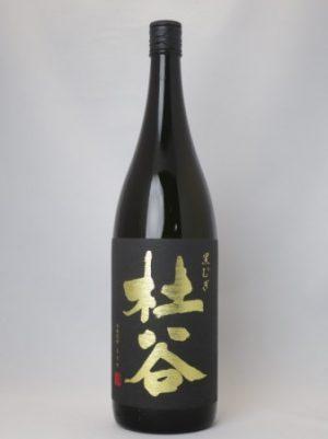 杜谷(もりや)黒むぎ【麦焼酎】25度 1.8L 大分県佐伯市 ぶんご銘醸
