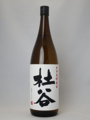 杜谷(もりや)白むぎ【麦焼酎】25度 1.8L 大分県佐伯市 ぶんご銘醸