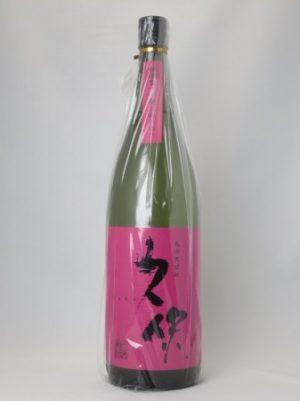 久保 黒麹【麦焼酎】25度 1.8L 大分県宇佐市 久保酒蔵
